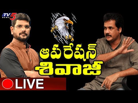 LIVE: Operation Sivaji | Hero Sivaji Special Debate with TV5 Murthy | TV5 Live