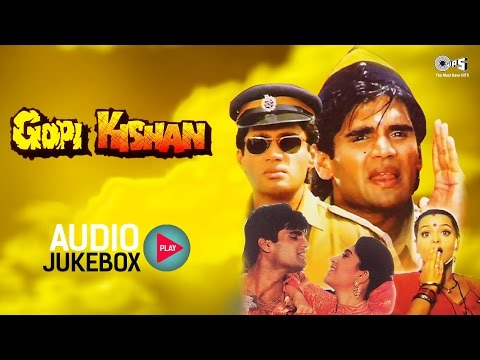 Gopi Kishan Audio Songs Jukebox | Sunil Shetty, Karisma Kapoor, Shilpa Shirodkar | Hit Hindi Songs