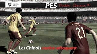 PES 2015 2 VS 2 Online Double Cheese #1 : Les Chinois contre attaquent