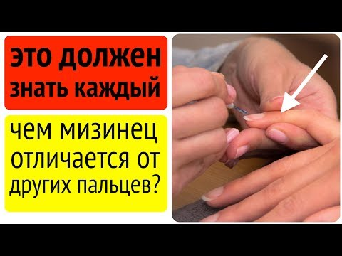 Болит мизинец левой руки