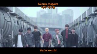 BTS (Bangtan Boys) - I Need U Color Coded Lyrics [HAN/ROM/ENG]