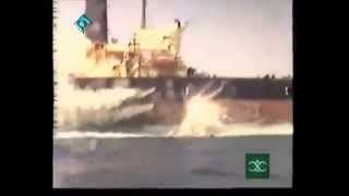 IRAN USA WAR IN 1980s ASYMMETRIC NAVAL WAR