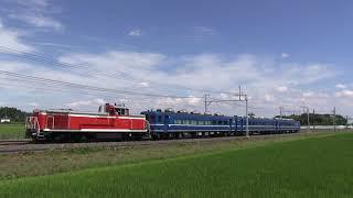 東武鉄道 DE10+14系客車3両 臨時回送列車