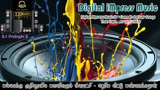 Pallakku Kuthiraiyila - பல்லாக்கு குதிரையில பவனிவரும் மீனாட்சி Dolby 5.1