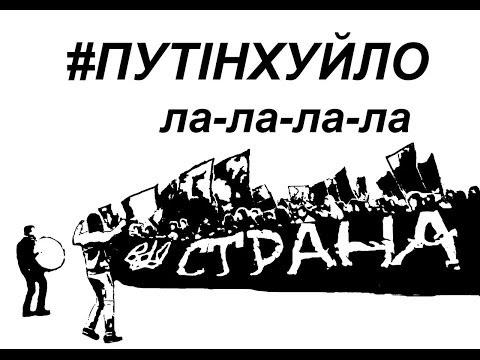 Футбольные фанаты из Харькова сорвали матч в Киеве и устроили драки на стадионе - Цензор.НЕТ 7404