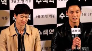 160315 용산 CGV 영화 수색역 언론 시사회 공명 태환 2
