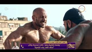 """بالفيديو- أول حديث لأحمد مكي عن كواليس أغنية """"وقفة ناصية زمان"""" : أبطال الأغنية شخصيات حقيقية من منطقتي"""