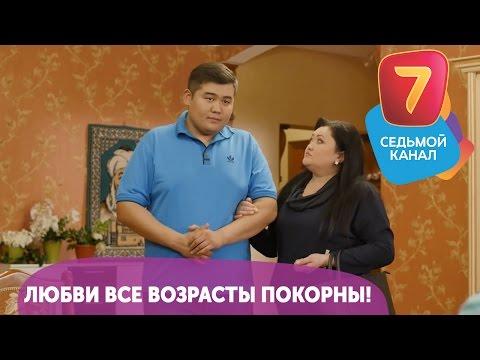 Казахстан онлайн. Онлайн ТВ. Телевидение здесь.
