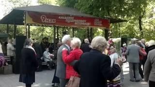 9 Мая День Победы . Киев .Гидропарк ,ежегодное поздравление ветеранов от