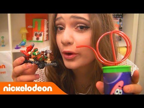 Блог Анфисы | Анбоксинг призов от Nickelodeon | Nickelodeon Россия