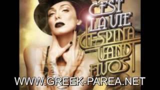Despoina Vandi - Destiny (feat. Schiller)