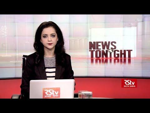 English News Bulletin – Dec 22, 2018 (9 pm)