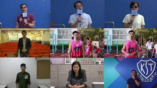 Publication Date: 2017-12-04 | Video Title: 九龍塘學校中學部校園電視台開幕禮