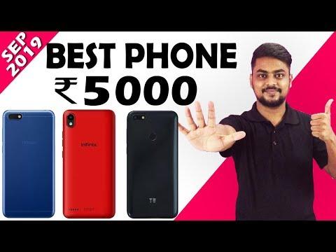 Best Smartphone Under 5000 August/September 2019 |India