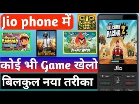 Jio Phone Me Online Game Kaise Khale How To Online Game