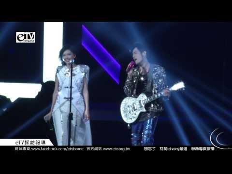 周杰倫《2013魔天倫世界巡迴演唱會》與孫燕姿合唱
