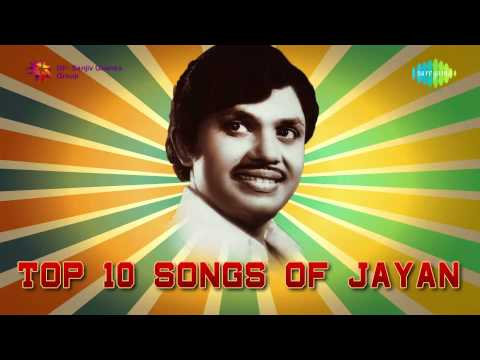 Top 10 Songs of Jayan | Malayalam Movie Audio Jukebox