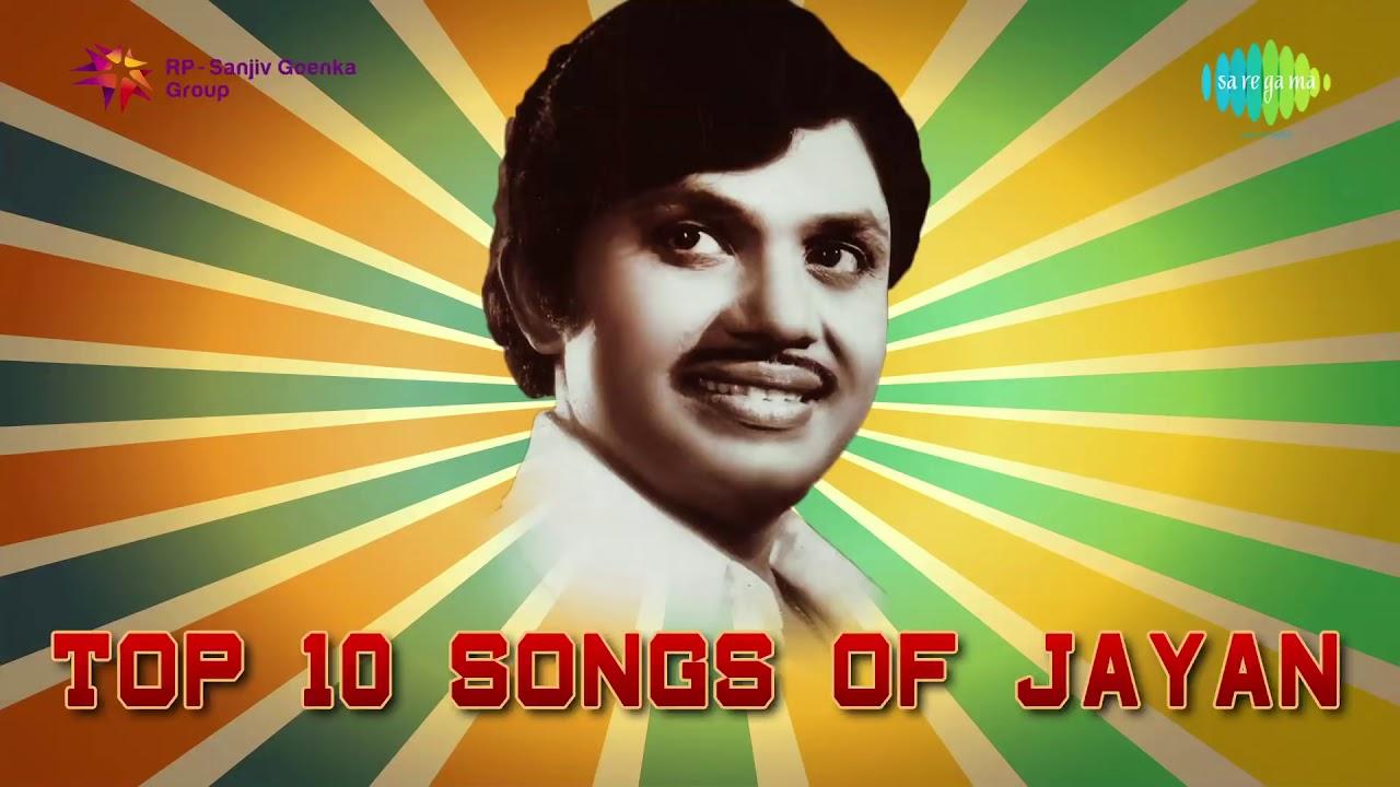Download Top 10 Songs of Jayan | Malayalam Movie Audio Jukebox