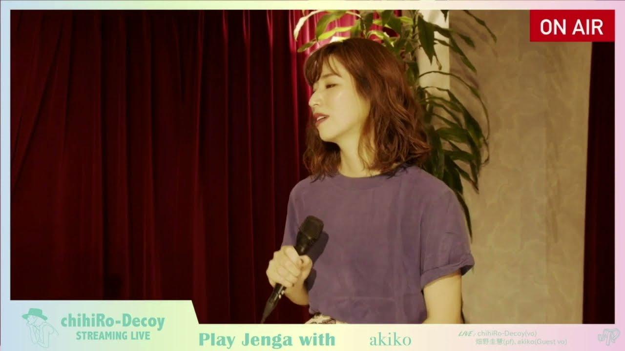 """ジルデコ""""online LIVE""""サロン ダイジェストvo.16 【Play Jenga with Akiko】"""