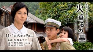 Hotaru No Haka Live Action 2005 (Grave of the Fireflies) Setsuko's Death