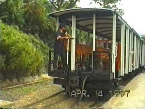 El Encanto Railway Venezuela in 1997