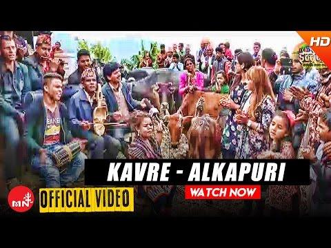 Indreni Team ||  Kavre ko Alkapuri | Part - 1