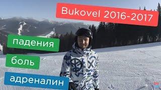 Bukovel 2016-2017 (буковель) | Катание на горных лыжах, падения, боль, адреналин(, 2016-11-26T21:59:52.000Z)