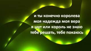 Эльбрус Джанмирзоев Чародейка