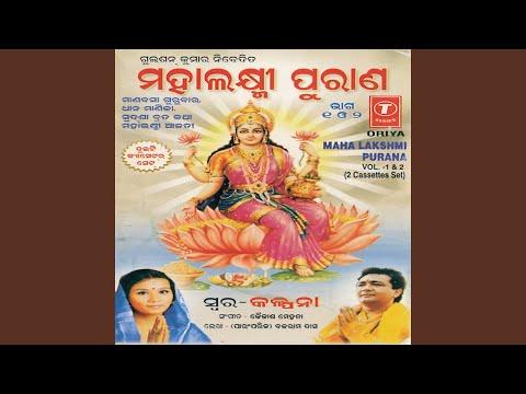 Mahalaxmi Purana - Vol.1