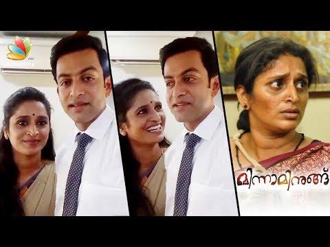 സുരഭിയെ ഞെട്ടിച്ചു പൃഥ്വിരാജ് | Prithviraj & Surabhi Lakshmi Selfie Speech | Minnaminungu Movie