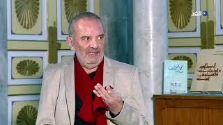 القنديل - د. السليني: نخوض معركة فكرية اجتماعية ضد الإسلام السياسي في تونس