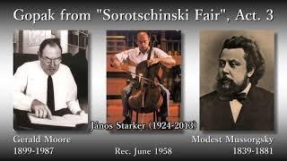 Mussorgsky: Gopak (Sorotschinski Fair), Starker & Moore (1958) ムソルグスキー ゴパック シュタルケル&ムーア