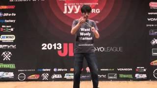 2013 East Japan Yo-Yo Contest B Block 1A Pre Simon Osada