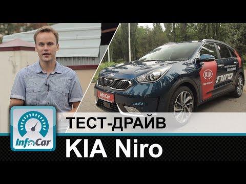 KIA Niro - тест-драйв InfoCar.ua (Киа Ниро)