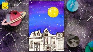 Как нарисовать ГОРОД поэтапно - урок рисования для детей