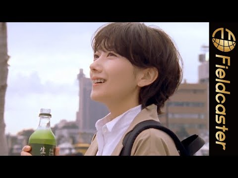 波瑠 生茶 CM スチル画像。CM動画を再生できます。