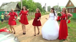 Download 💍 Танцы на свадьбе 💑 Деревенская Свадьба 💘 Mp3 and Videos