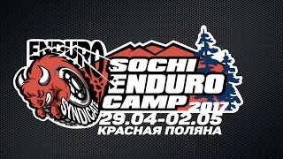 Sochi Enduro Camp 2017 (2.0)