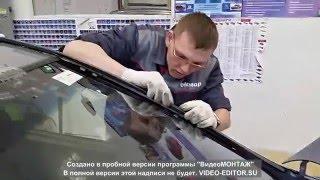 видео замена лобового стекла в спб