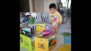 아기 책으로 공간만들기 놀이