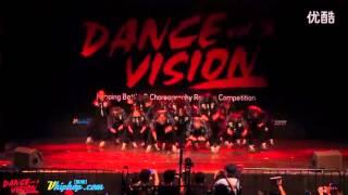 Скачать Vhiphop Com TI Kiss My Ass Dance Vision Vol 3 齐舞比赛冠军