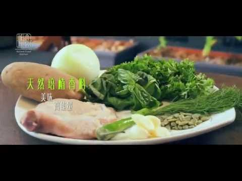 誠食廚房 Ep8: 良膳使徒 Goodness Foods