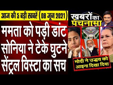 Why Did Supreme Court Snub Mamata Banerjee? | Dr. Manish Kumar | Capital TV