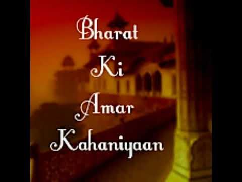 Bharat ki Amar Kahaaniyan Episode 13 [Story Of Ashok]