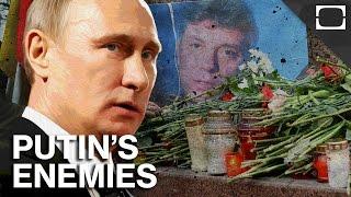 Who Are Putin's Enemies?