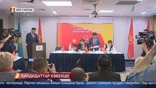 Саясаткер Әміржан Қосанов президенттікке үміткер атанды