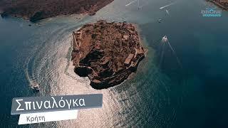 ...καλοκαίρι στην Ελλάδα!!!