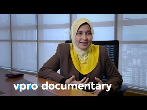 Allah, women and banking - (vpro backlight documentary - 2011)