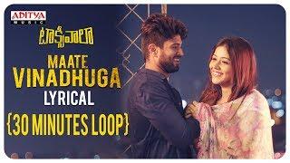 Maate Vinadhuga Lyrical ★ 30 Minutes Loop ★ || Vijay Deverakonda, Priyanka jawalkar || Sid Sriram
