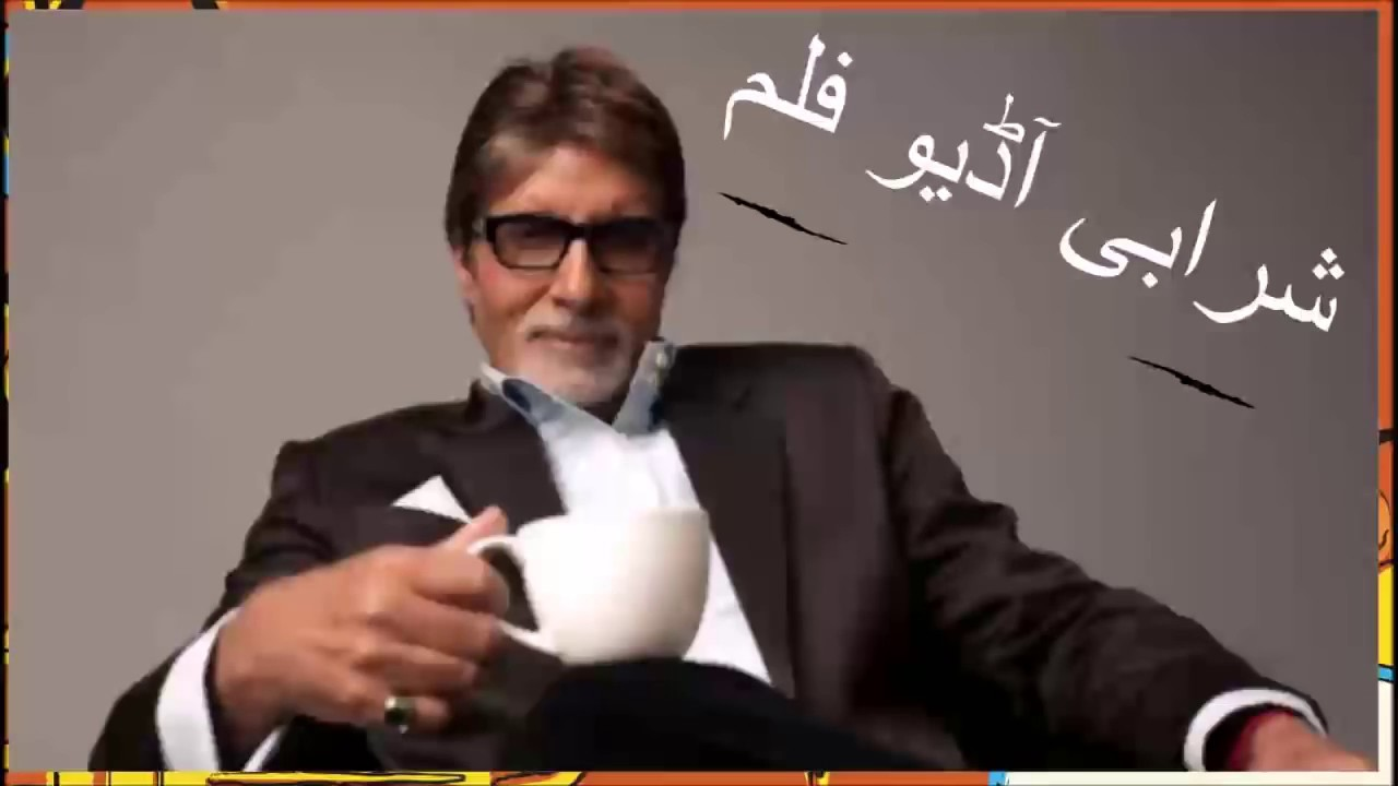 Sharaabi - Amitabh Bachchan - Audio Movie